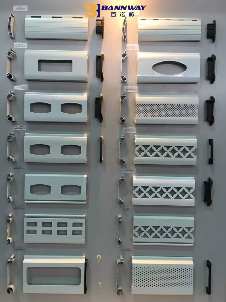 perforated-roolling-shutter-profiles